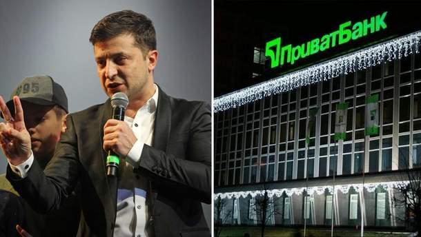 """Головні новини 18 квітня: Зеленський показав команду і суд скасував націоналізацію """"Приватбанку"""""""