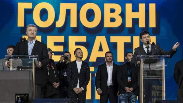 Дебати Порошенко - Зеленського 19.04.2019 на стадіоні - реакція українців