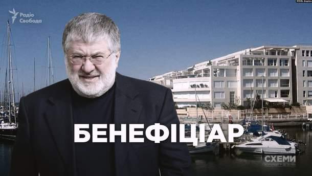 Хто відвідує офіс Коломойського перед виборами і до чого тут Зеленський: шокуюче розслідування