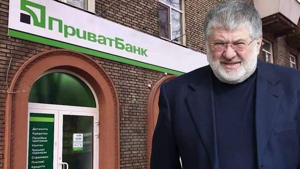 """Коломойський впевнений, що на чинних керівників """"Приватбанку"""" чекає кримінальна відповідальність"""