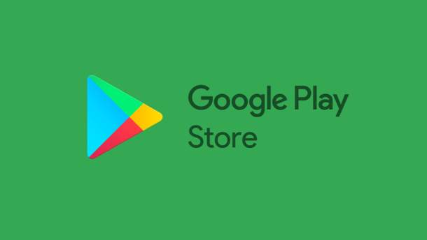 В Google Play Store з'явилась цікава функція, що допоможе економити