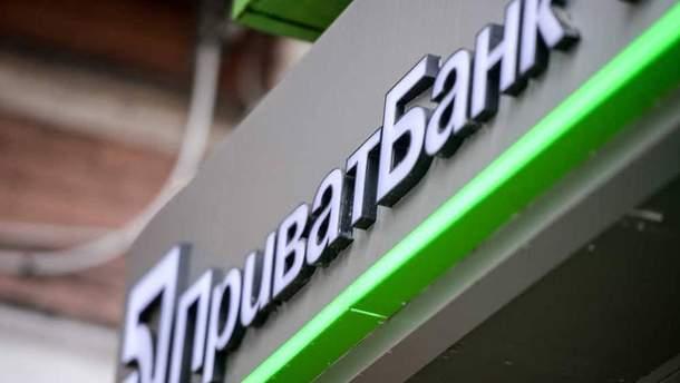 """Суд принял еще одно решение о национализации """"Приватбанка"""" в пользу Коломойского"""