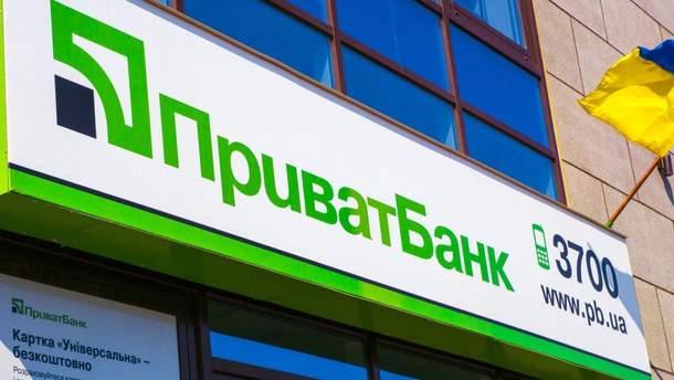 """Націоналізація """"Приватбанку"""": хто від цього виграв та що отримали українці"""