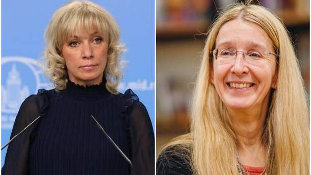Захарова опозорилась, критикуя Ульяну Супрун