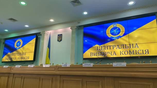 Когда будут результаты выборов президента в Украине 2019 Украина - дата