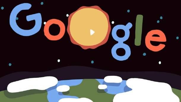 День Землі 2019 - Google присвятив дудл Землі 22 квітня 2019