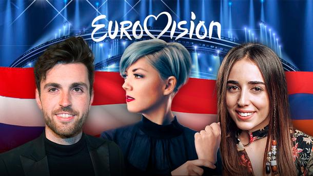 Євробачення 2019 - учасники та пісні другого півфіналу - список