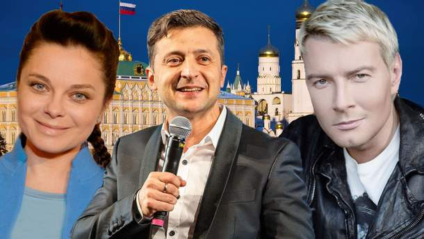 Звезды РФ поздравили Зеленского с президентством