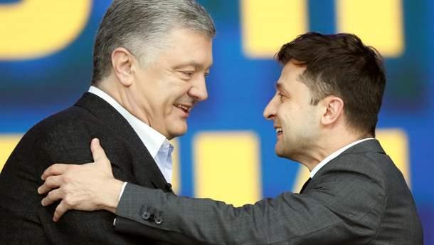Люди приходят и уходят, а Украина остается