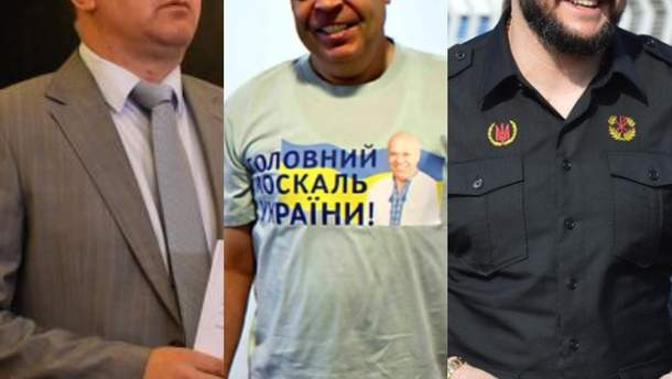 Синютка, Москаль, Савченко – хто наступний з голів ОДА піде у відставку