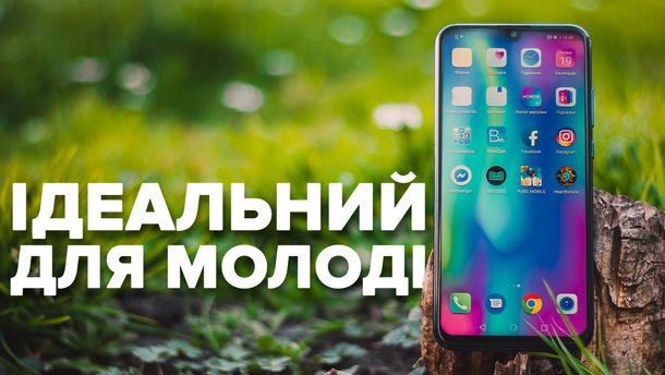 Honor  10 Lite в Україні: характеристики і ціна
