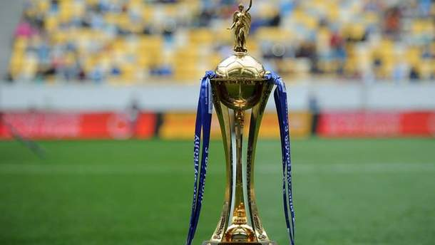 Квитки на фінал Кубка України 2019