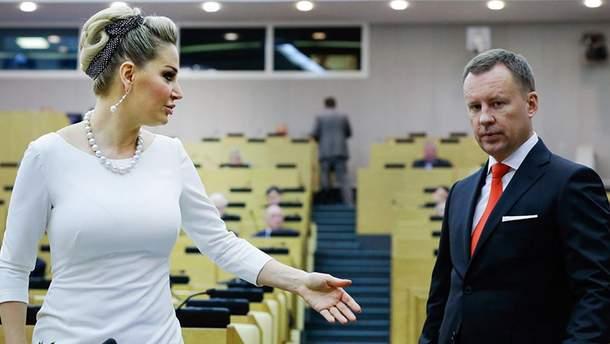 Денис Вороненкова и Мария Максакова
