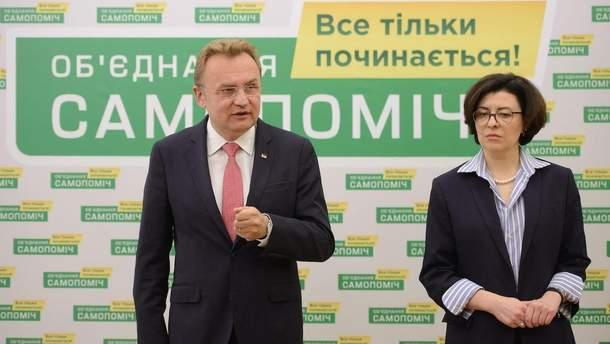 Андрій Садовий та Оксана Сироїд