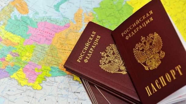 Що означає запуск процедури видачі російських паспортів