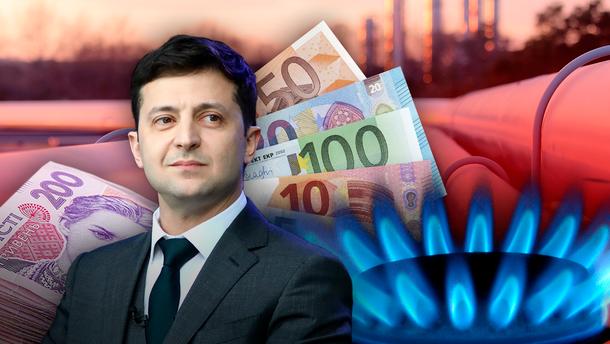 Цена на газ 2019 в Украине - будет ли газ дешевле с Зеленским