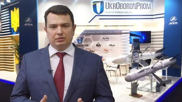 """Ситник розкрив деталі розслідування щодо розкрадання в """"Укроборонпромі"""""""