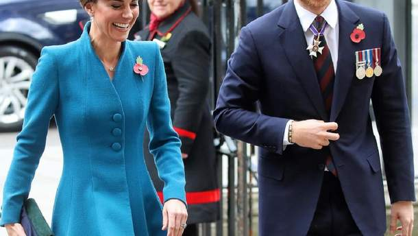 Кейт Міддлтон і принц Гаррі