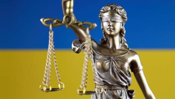 Верховный суд не отменил постановление Рады про Томос