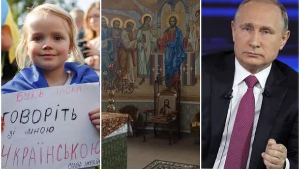 Головні новини 25 квітня: закон про мову, захоплення храму ПЦУ і реакція Путіна на вибори