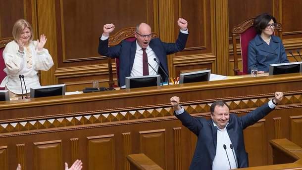 Как Рада голосовала за закон о государственном языке
