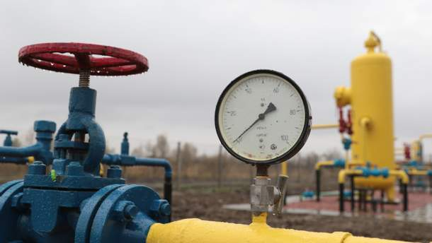 Зниження цін на газ з 1 травня відповідає домовленостям з МВФ
