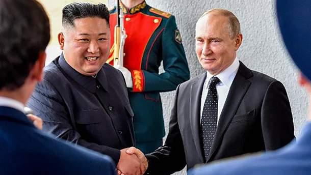 Володимир Путін і Кім Чен Ін