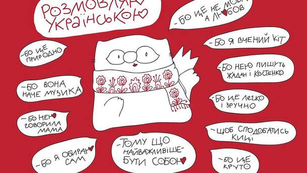 Як до закону про українську мову ставляться читачі 24 каналу: результати опитування