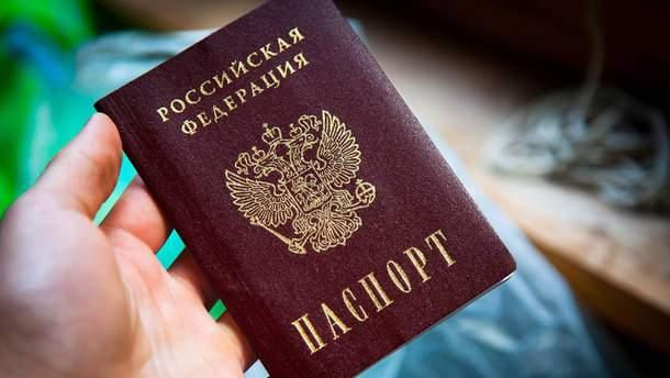 """Письмо из Луганска: наивные – ждали признания """"республик"""", а получили фрагменты в виде паспортов"""