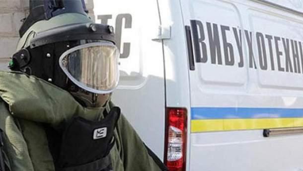 Взрывотехники проверяют, действительно ли заминированы здания парламента и правительства