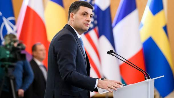 Володимир Гройсман (ілюстративне фото)