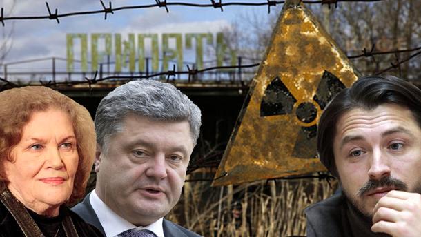 Як Чорнобильську катастрофу згадують відомі українці та користувачі соцмереж