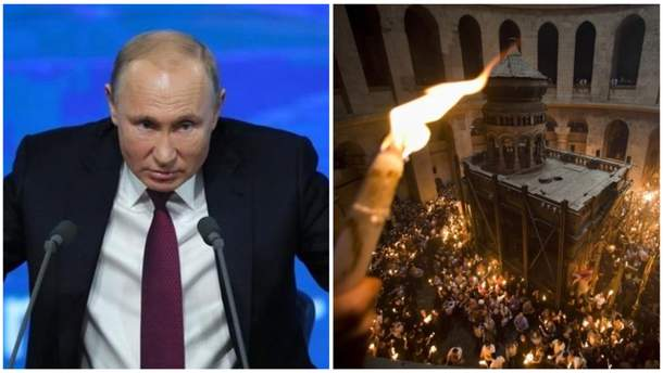 Новини України 27 квітня 2019 - новини України і світу