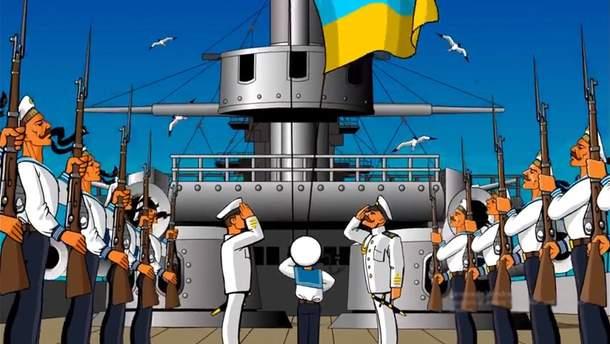 101 год со дня поднятия украинских флагов над Черноморским флотом