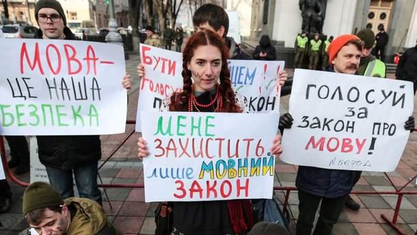 Закон про українську мову як державну проаналізують в Європі