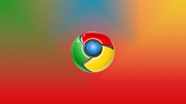 Google Chrome получил обновление