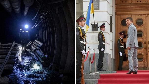 Новини України 26 квітня 2019 - новини України і світу