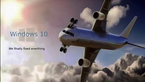 Microsoft блокирует обновление Windows 10 на некоторых компьютерах: в чем причина