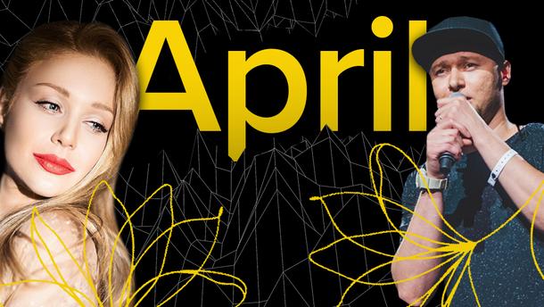 Музыка 2019 апрель - слушать онлайн новинки музыки апреля 2019