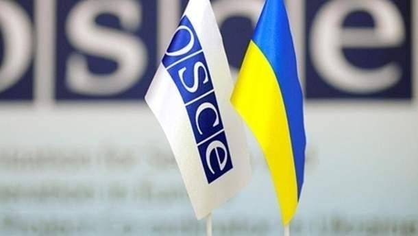 Украинские пограничники и таможенники прошли обучение