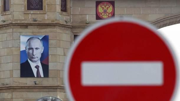 Україна готує проти Росії жорсткі санкції