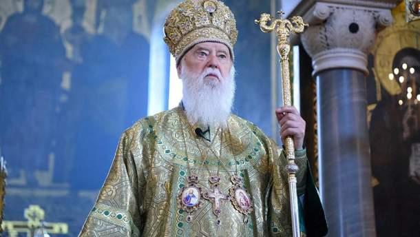 Украинские суды нуждаются в реформе, – Филарет о решении суда прекратить переименование УПЦ МП