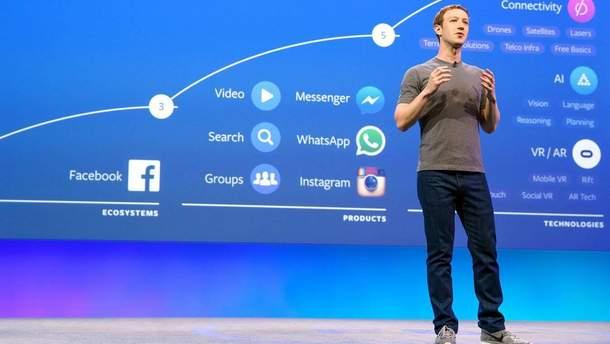 Цукерберг хочет разделить Facebook на два независимых бизнеса