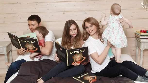 Ольга Фреймут с семьей