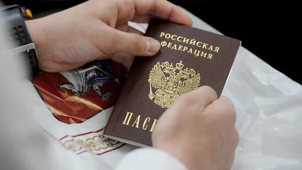 Російські паспорти на Донбасі – загроза для України