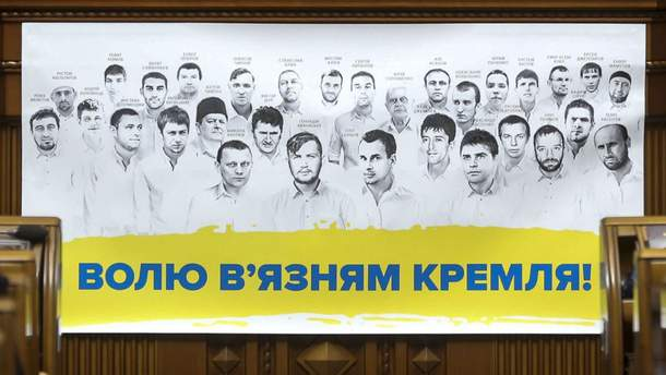 Политические пленники Кремля