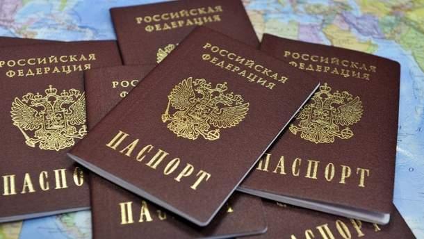 Російські паспорта для жителів окупованого Донбасу