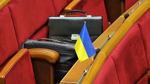 ЦВК готова провести дострокові вибори до Ради