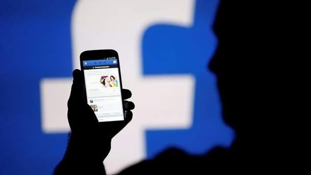 Коли мертвих користувачів Facebook стане більше, ніж живих