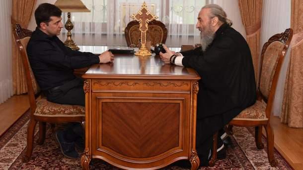 Володимир Зеленський зустрівся з митрополитом Онуфрієм